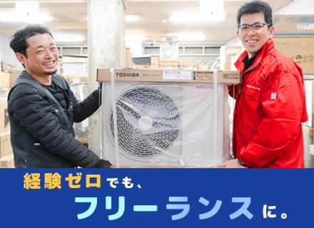 東京シェルパック株式会社の求人情報