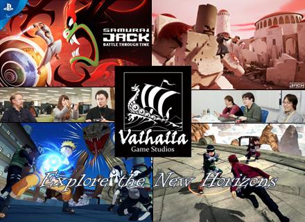 株式会社ヴァルハラゲームスタジオの求人情報