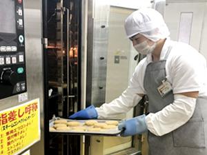 トヨタ生活協同組合(メグリア)/惣菜・青果・鮮魚のチーフ・マネジャー候補/豊田市近郊限定