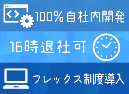 株式会社イーツーの求人情報
