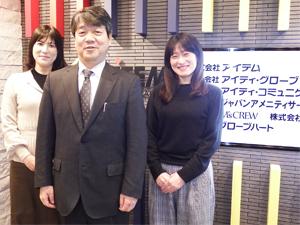 株式会社ジャパンアメニティサービスの求人情報