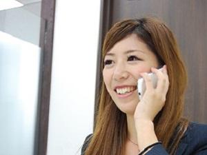 株式会社デイリー・インフォメーション九州の求人情報