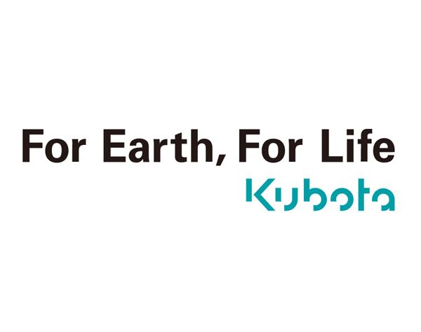 株式会社クボタ【東証一部上場企業】の求人情報