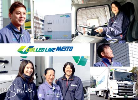 名糖運輸グループ合同募集  【東証一部】 (《C&Fグループ》)の求人情報