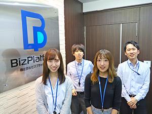 株式会社BizPlatformの求人情報