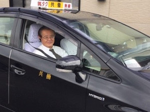有限会社共働タクシー/タクシードライバー/月12日出勤/未経験で年収400万円も