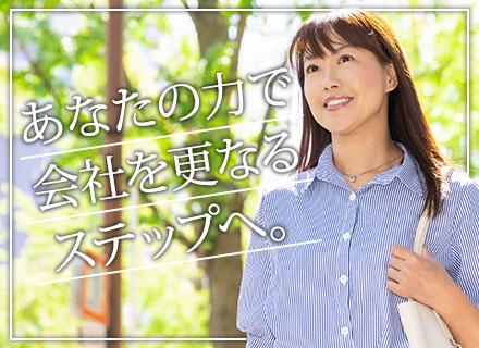 マスオカ東京株式会社の求人情報