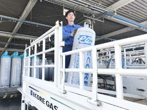 株式会社エコアガスセンター/プロパンガスの配送/7月・8月・9月は15時までの勤務