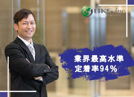 株式会社ブレーンナレッジシステムズ(ヒューマンクリエイショングループ)/【SE】エンジニアの働きやすさ・満足度を追求した環境!