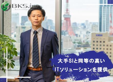 株式会社ブレーンナレッジシステムズ(ヒューマンクリエイショングループ)/【PM・PL】エンジニア必見!先輩達の95%が年収UP!