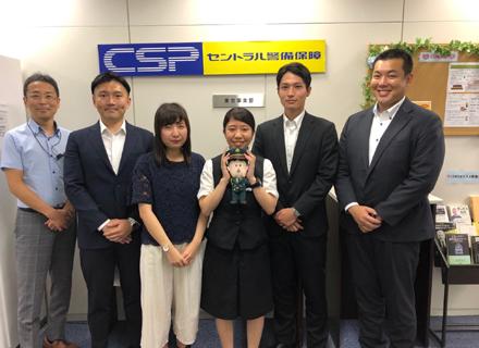 セントラル警備保障株式会社 東京事業部の求人情報