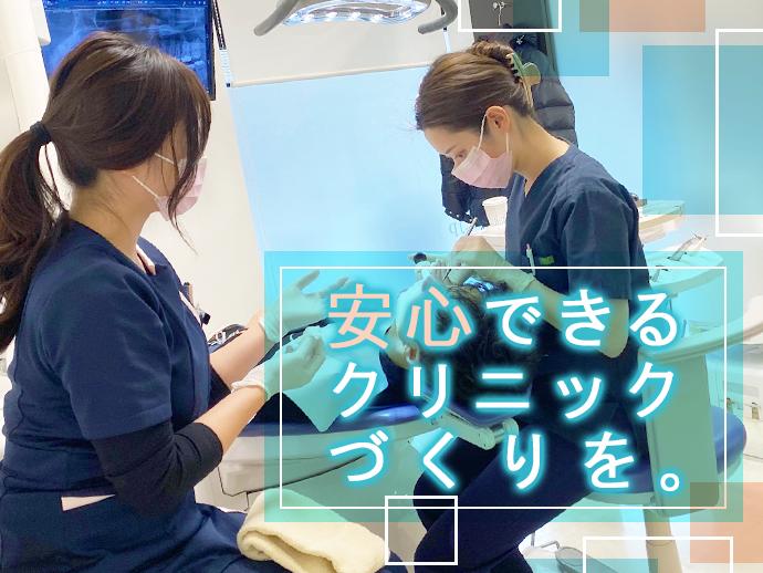 医療法人社団玉翔会 初台GT歯科/歯科衛生士◆賞与2回◆新卒・第二新卒歓迎◆コロナ対策も万全です
