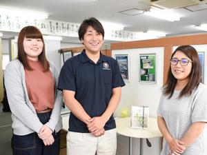 株式会社日本衛生センターの求人情報