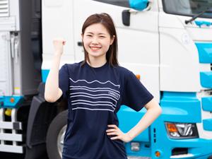 株式会社オークラロジ/総合職(物流企画・営業/物流管理・配車) 月給35万円以上!