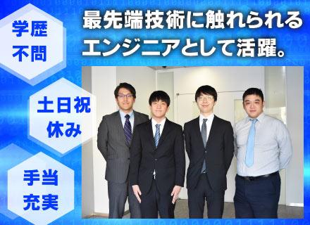 シグマトロン株式会社の求人情報