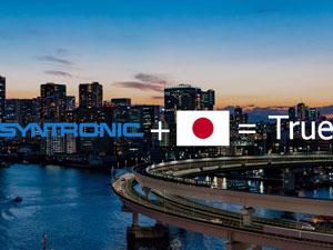 Syntronic R&D Japan株式会社(シントロニック・リサーチ・アンド・デベロップメント・ジャパン)日本法人/自動車関連のシステム開発設計エンジニア