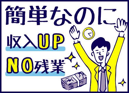 運輸情報グループ株式会社 東京本部の求人情報