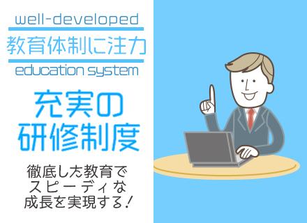 株式会社システムヴァンの求人情報