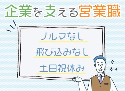 株式会社フューチャー・コミュニケーションズの求人情報