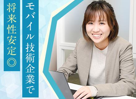 株式会社モバイルコミュニケーションズ【Mobile Communications Co.Ltd】の求人情報