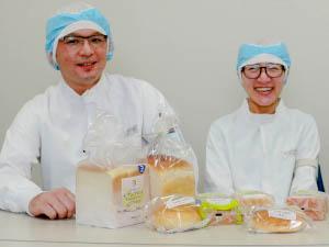 株式会社武蔵野フーズ/パン工場の製造管理(未経験歓迎/賞与実績4.6ヵ月分)