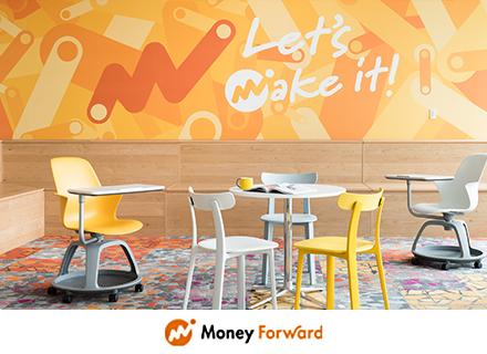 株式会社マネーフォワード/バックエンドエンジニア(Money Forward X)
