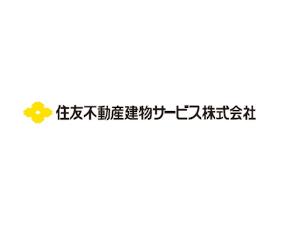 住友不動産建物サービス株式会社(住友不動産グループ)