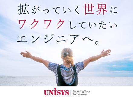 ユニシスコーポレーションジャパン合同会社の求人情報-00