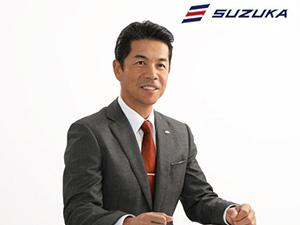 株式会社 鈴鹿/財務経理部管理職