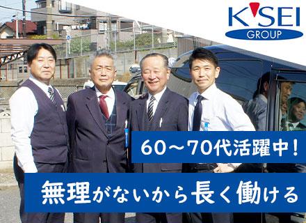 京成タクシー松戸西株式会社の求人情報