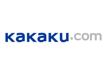 株式会社カカクコム(東証一部上場)/WEBエンジニア