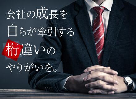 株式会社デジタルハーツホールディングス【東証一部上場】の求人情報