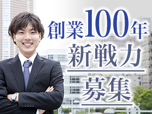 ユアサ化成株式会社/営業(ルートおよび提案営業メイン)年間休日125日!