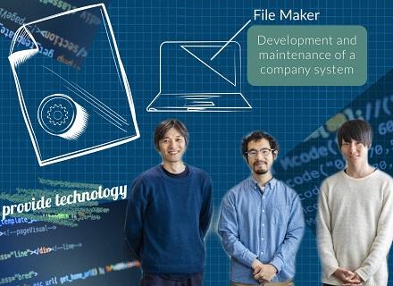 株式会社らかんスタジオ/FileMakerエンジニア【システムの構築・テクニカルサポート】完全自社/残業20h以内/少人数チームで活躍!
