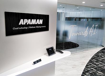 APAMAN株式会社/Apaman Property株式会社【グループ合同募集】/社内SE/自社システム開発・チームマネジメント担当/全国1000店舗以上展開/PM経験者優遇/社員入居支援制度有