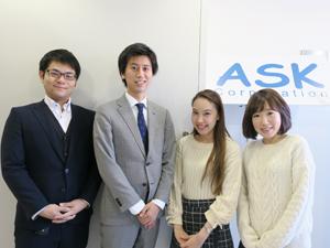 株式会社アスク/IT製品営業/海外ベンダーの最新ガジェット /賞与実績4カ月