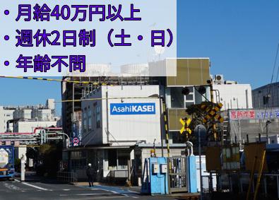 山崎建設株式会社の求人情報