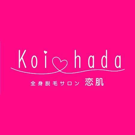 株式会社サタック【脱毛サロン「恋肌」】関東・東海・北海道・東北・北陸の求人情報
