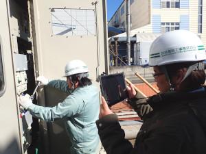 飯島電器工事株式会社/未経験からスタートできる電気工事スタッフ/定着率ほぼ100%