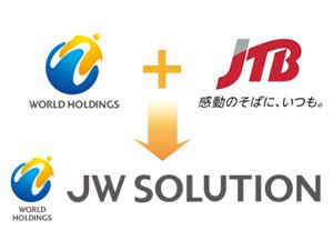株式会社JWソリューションの求人情報
