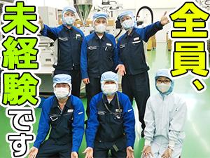 ジェイプラス株式会社/製造スタッフ/未経験大歓迎・いきなり月給27万円スタート