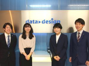 株式会社データ・デザイン/Webデザイナー・コーダー/海外拠点のデジタル広報活動強化中
