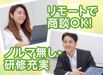 マニュライフ生命保険株式会社 東京支社の求人情報