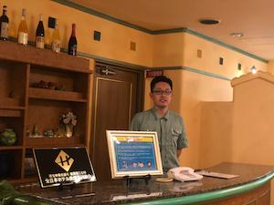 ピース観光株式会社/レジャーホテルの店舗運営/未経験でも月給35万円以上保証
