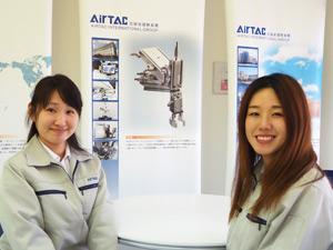 Airtac(エアタック)株式会社/トップクラスシェアを誇る空気圧機器の営業/大阪・東京・名古屋