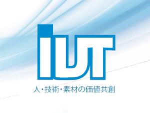 出光ユニテック株式会社(出光興産株式会社100%出資子会社)の求人情報