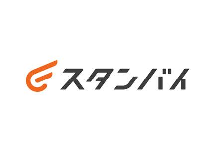 株式会社スタンバイ/SRE(Site Reliability Engineer)次世代HRマーケットを創る/年収500万円以上
