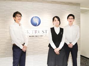 株式会社SKトラスト/融資アドバイザー・不動産管理/賞与年2回/年休125日以上