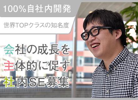 株式会社プライム1スタジオの求人情報