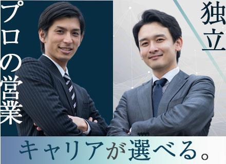 あいおいニッセイ同和損害保険株式会社 埼玉エリアの求人情報